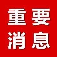 阜�普通高中�取�k法公布!志愿�@�釉O置…
