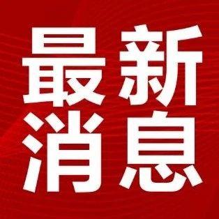 """31℃!临泉开启""""烧烤模式""""…"""