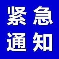 临泉全面禁止农村集体聚餐,暂停婚庆宴、生日宴,严禁这类人参加各类宴席!