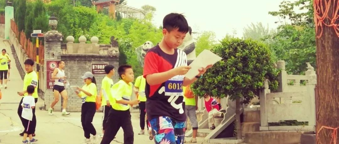 第二届河南省全民定向系列赛(新安站)开赛