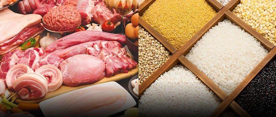 关于粮食库存、猪肉供应,有最新说法!栾川人来看!