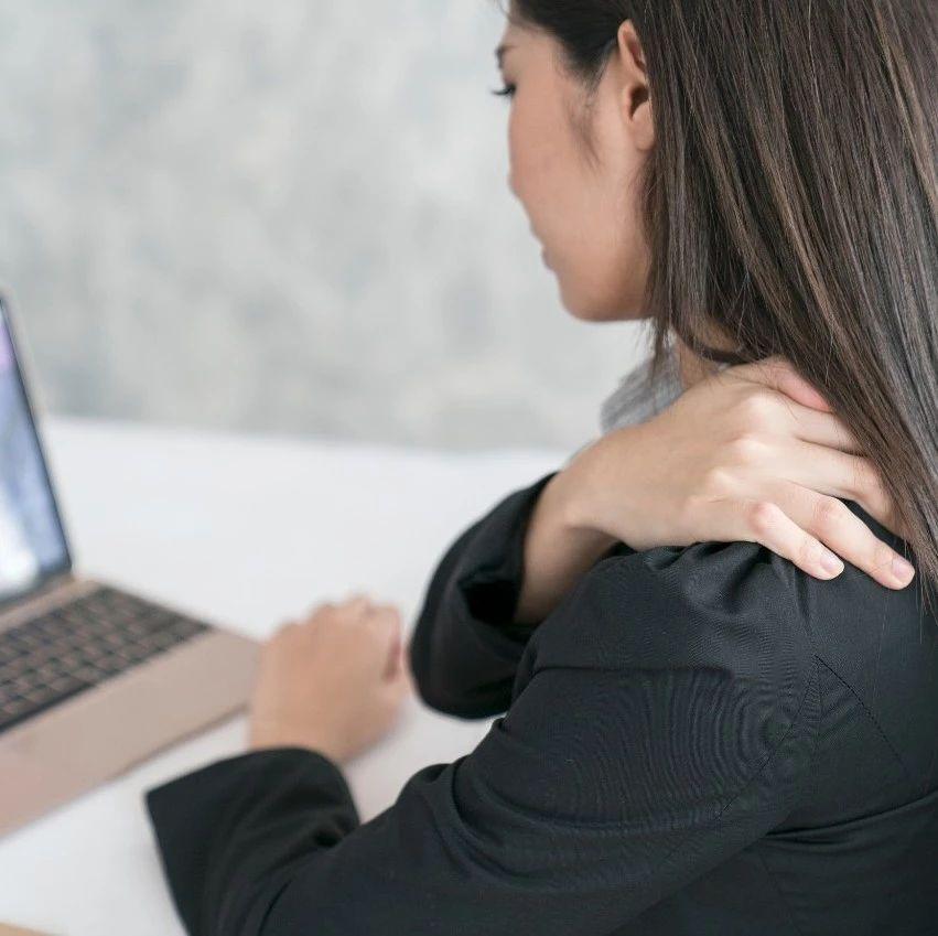 脖子僵、肩膀痛怎么办?澳门威尼斯人平台娱乐的你还在为工作疲劳而忧愁吗?抓紧动起来~