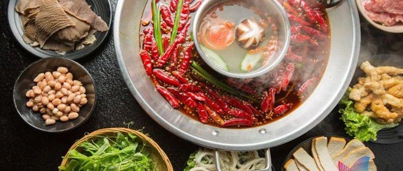 吃火锅到底是先涮肉还是先涮菜???
