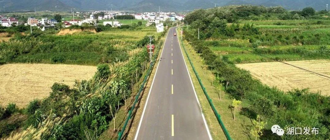 """横跨""""山江湖""""天堑变通途看湖口交通70年巨变"""