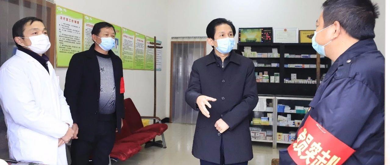 抓实抓细疫情防控措施!李小平书记来到乡镇检查调研疫情防控工作