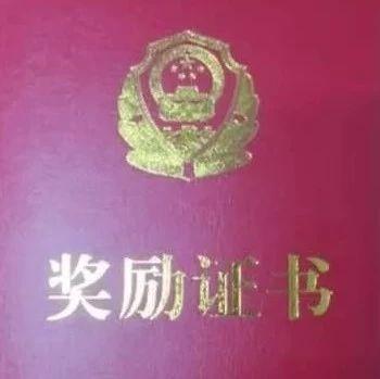 湖口公安:��r表彰激�疃分荆��o要�P�^再看����!