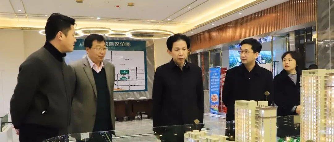 提升城市发展质量,持续增进民生福祉。李小平书记来到城区调研重点项目建设工作