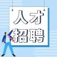 青白江人才网企业入驻及招聘发布流程