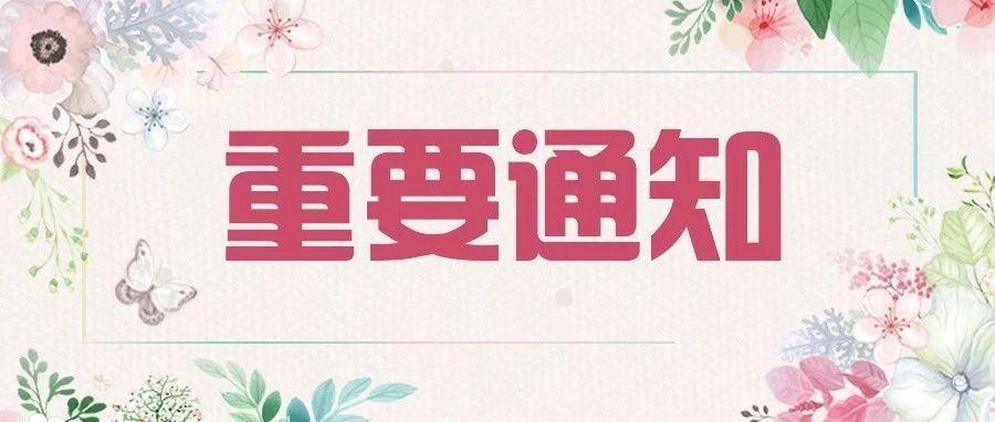 【洮南有��】2019吉林省�r村信用社招聘550人