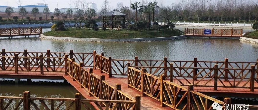 2020年将建成两座湿地公园,潢川县黑臭水体整治工程成果斐然!