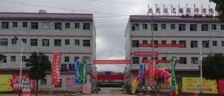 """信丰工业园这个地方出""""大事""""了,赶紧来看看!"""