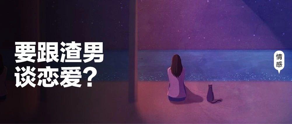 【城缘】被毒鸡汤毁掉的中国情侣。