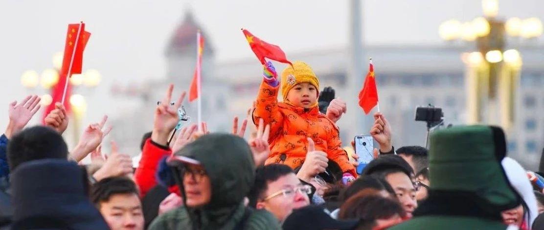 完整视频!天安门广场新年首次升旗仪式,这批观众很特别