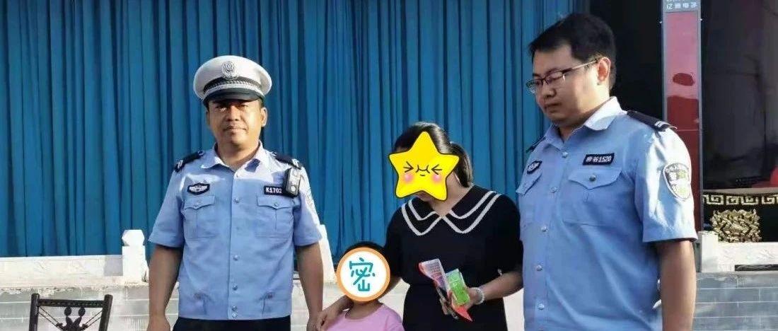 海则庙古会一4岁小女孩走失,执勤交警暖心帮助寻回家人