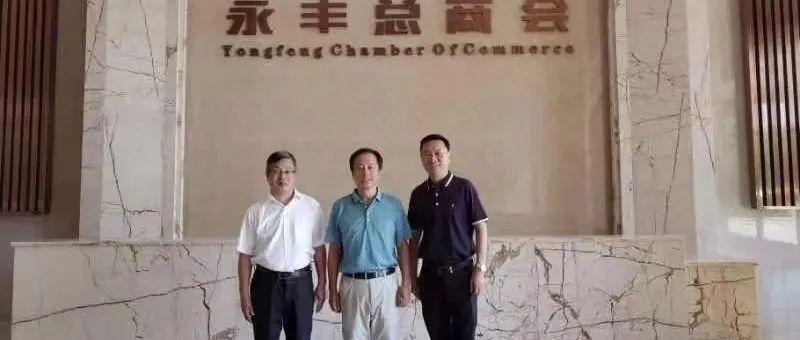 江西经济管理干部学院党委委员、副院长肖鸿晶来我县调研非公经济工作