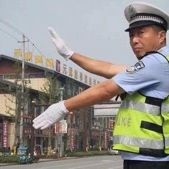 �f�d交警:23日交通管制通告