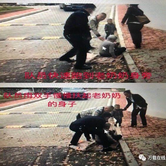 近日,�f�d一老奶奶摔倒在地,3名城管��T的做法很暖心!