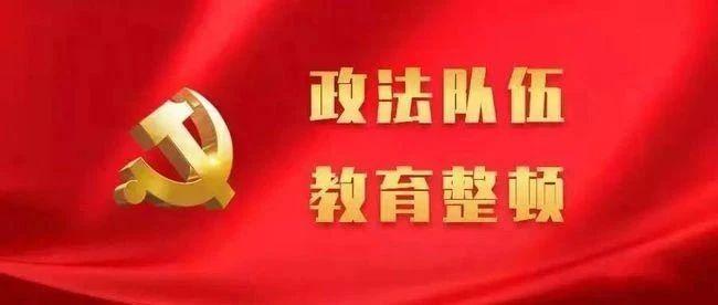"""格尔木市检察院:以公开听证促公正以实际行动落实""""为民办实事"""""""