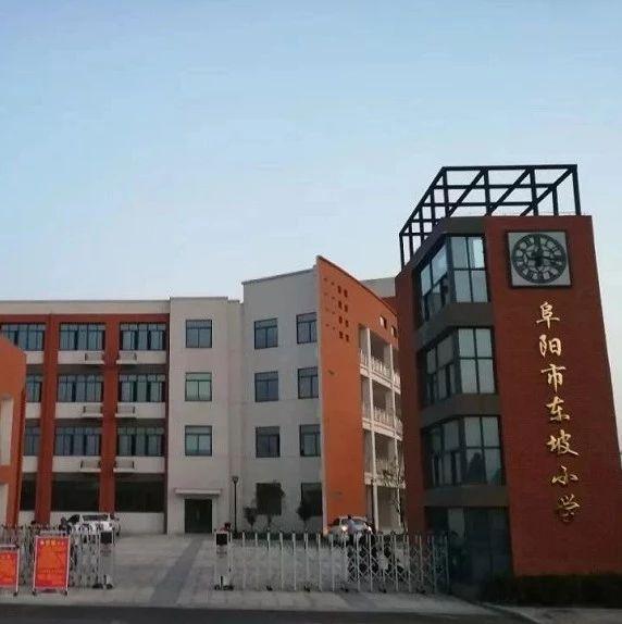 开学啦,阜城一批新学校将投入使用!