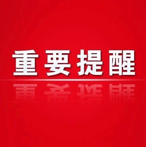 """19504人!安徽""""法考""""时间与考场设置来了,阜阳考点设在…"""