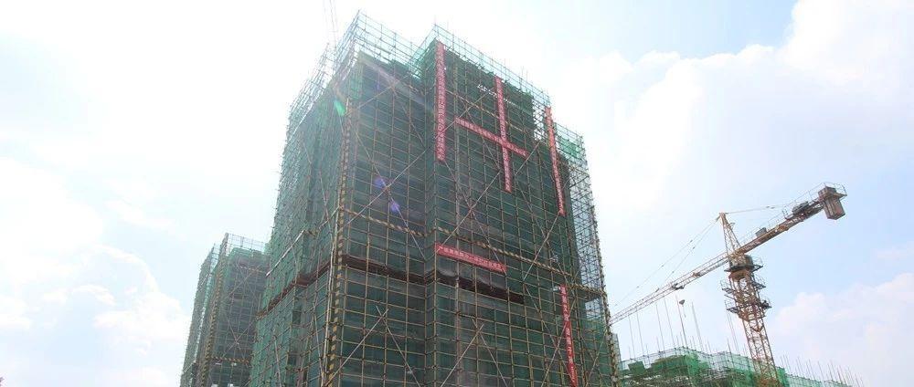 釜江・财富广场10月工程进度1-5号楼荣耀封顶
