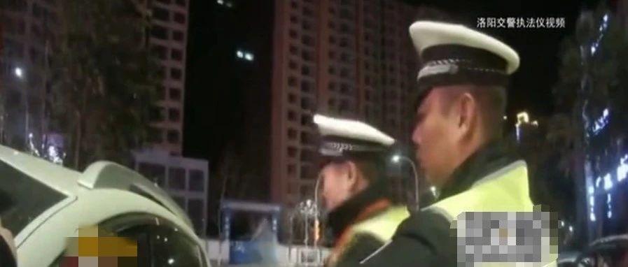 这段视频火了!洛阳交警霸气强制破窗!网友:教科书式执法