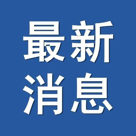 洛阳2021年中招照顾政策公布!