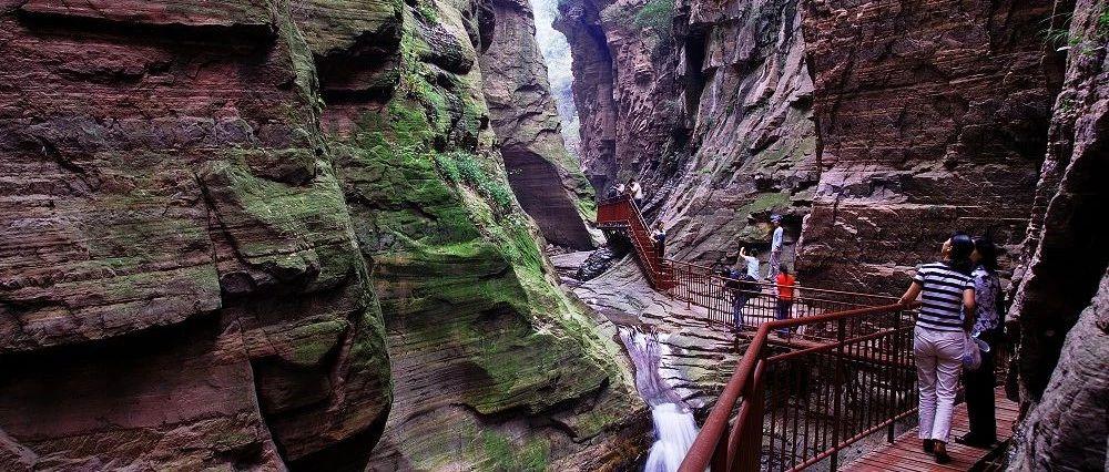 龙潭大峡谷和荆紫仙山面向社会公开招募投资人!报名截止时间…