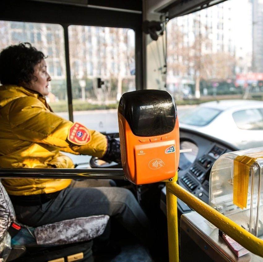 洛�公交手�C支付正在��\行!�@三�l�路可�叽a支付…