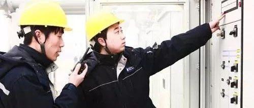 好消息!洛阳今冬继续执行供暖期阶梯电价!怎么用电更划算?看这里...