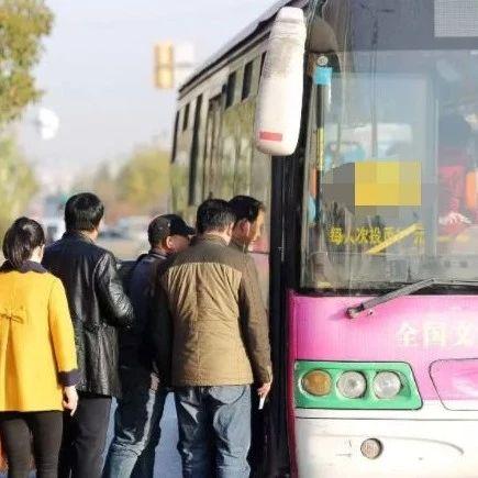 重要通知!洛阳这3条公交线路有调整!