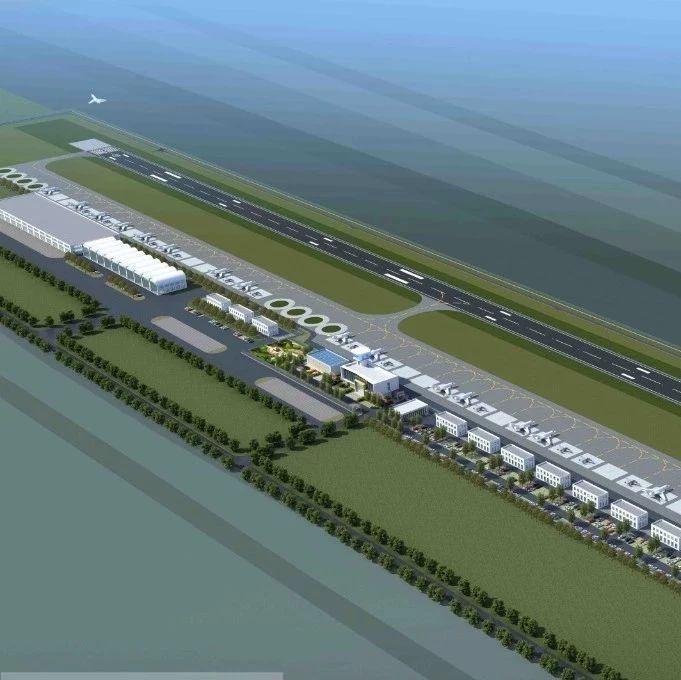洛阳龙门通用机场开建!计划今年年底前具备通航条件!