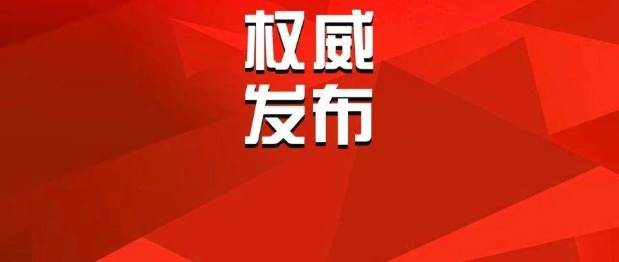 刚刚,2019河南高招分数段统计表公布!快查查你的排名!超级重要!