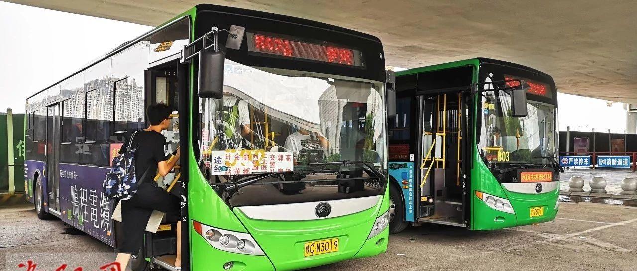 建议收藏!洛阳中心城区到县(市)区已开通直达公交路线!