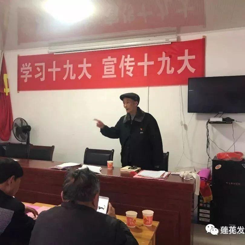 莲花94岁老党员王振美老人讲述自己心路历程!