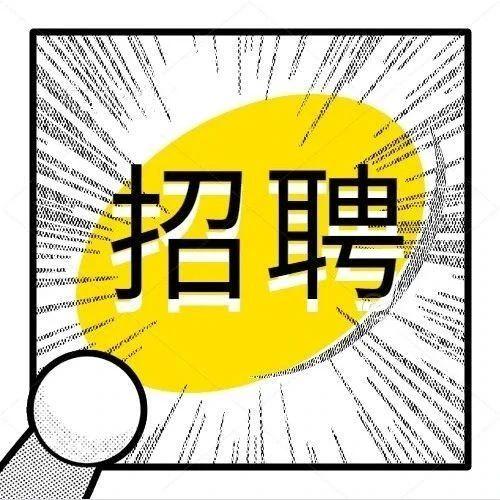 【招聘】7月19日天水最新招聘求职信息汇总!千言万语汇成一句话,招人呀~