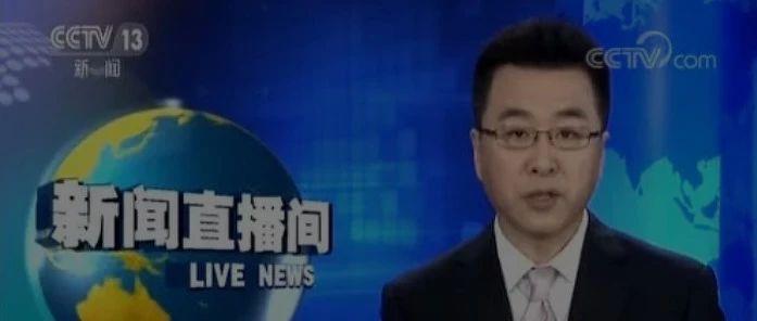 【突发】甘肃发生一氧化碳泄露事故,致5人遇难,15人住院!