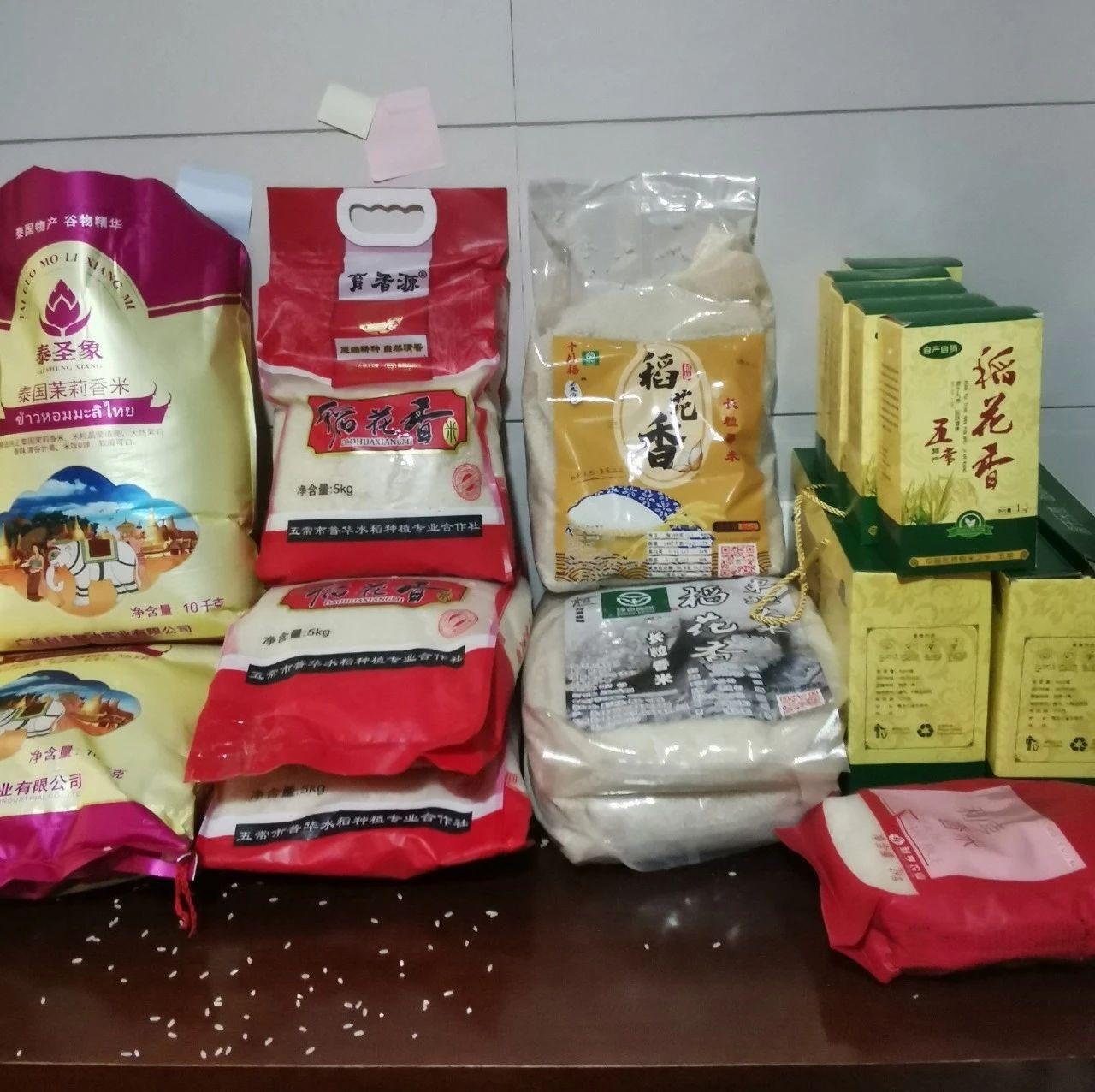 网传要到去抢米,有粮食危机?权威解答来了