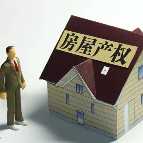 @通许人,几天后实施,事关你的房子!