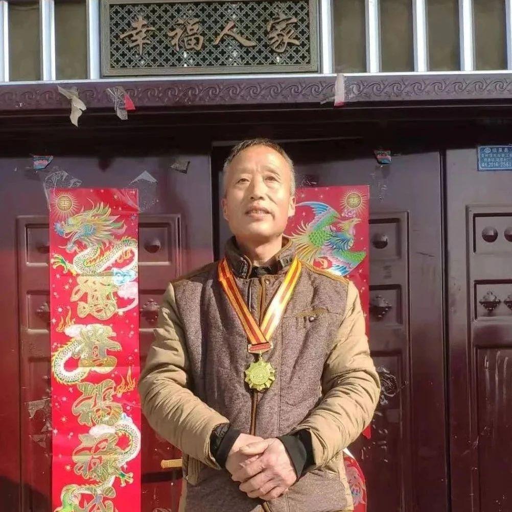 """致敬!临泉""""中国好人""""崔世宽又获两项全国性荣誉"""