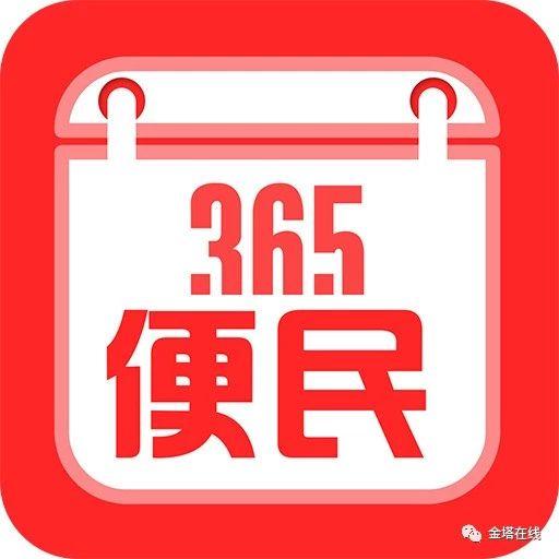 【突发停电】12月9日,金塔这些地方停电,预计18点恢复供电!请相互告知~