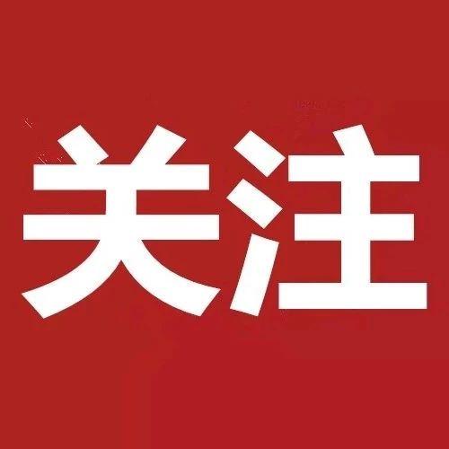 """织就32年不变的拥军情!许昌84岁老人带领""""服务队""""为官兵缝洗衣服3万多件……"""
