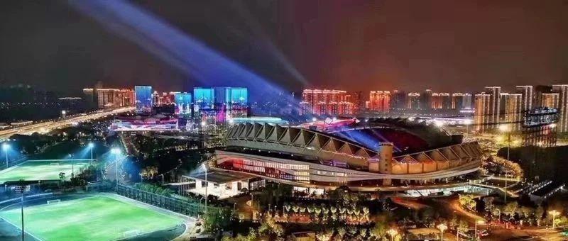 军运会开幕式时间定了!世界最大全三维立体式舞台,亮点实在太多
