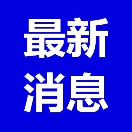 11��省(自治�^)已明�_�_�W�r�g!