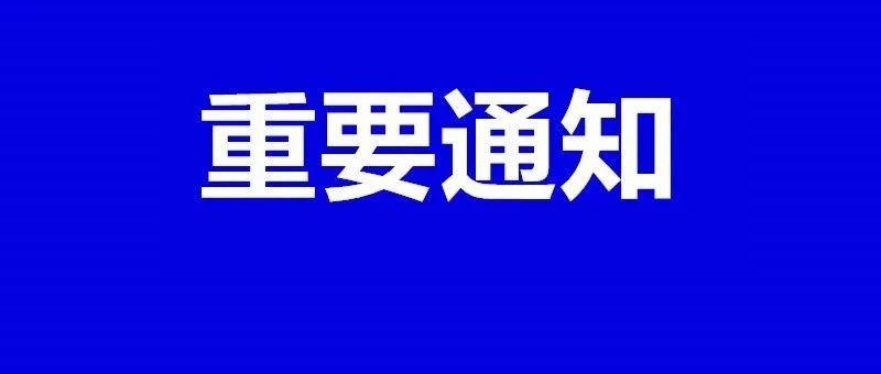 �����l布!阜�初三�W生明天�_�n