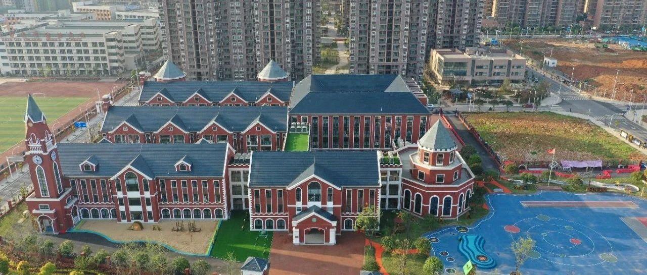 尹家湖片区将新建停车场!