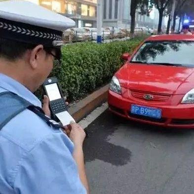 没上缴国库?你猜交通罚款都去哪了?