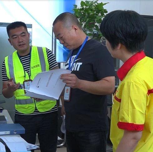 【安全汝州】市应急管理局开展危化企业专项执法检查