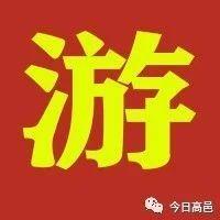 五一黄金周丨云南、青海、西安、张北草原精品旅游线路推荐