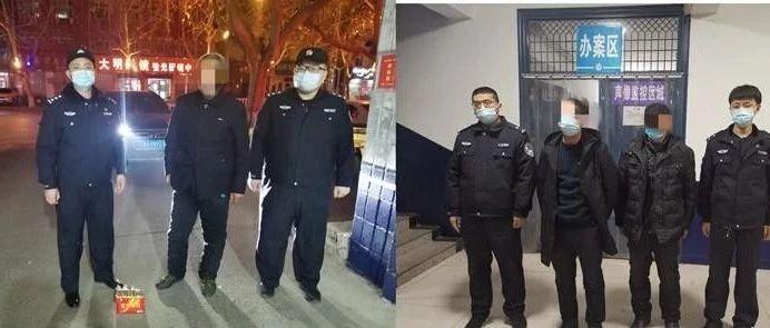 重拳出击丨高邑县严厉打击燃放烟花爆竹行为